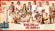 KheleinHumJeeJaanSey2010